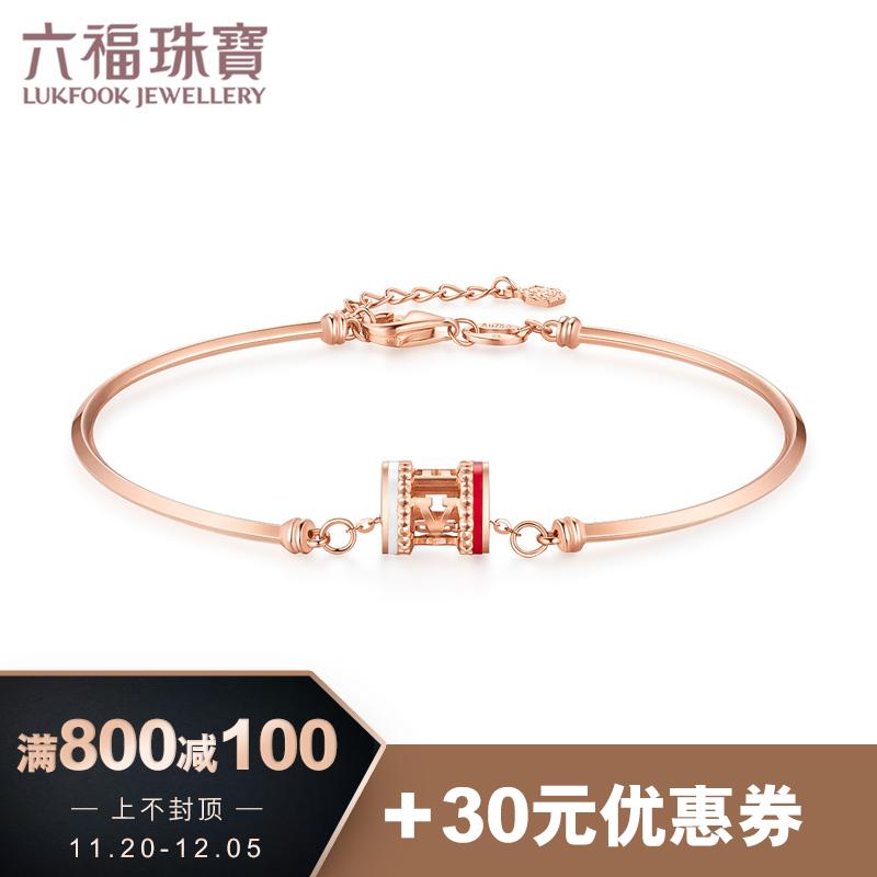 六福珠宝小蛮腰手镯520彩金手镯18k金手镯玫瑰金镯子L18TBKB0077R