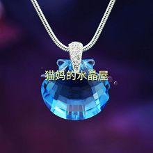 现货正品Swarovski施家SCS会员蓝贝壳项链856128绝版