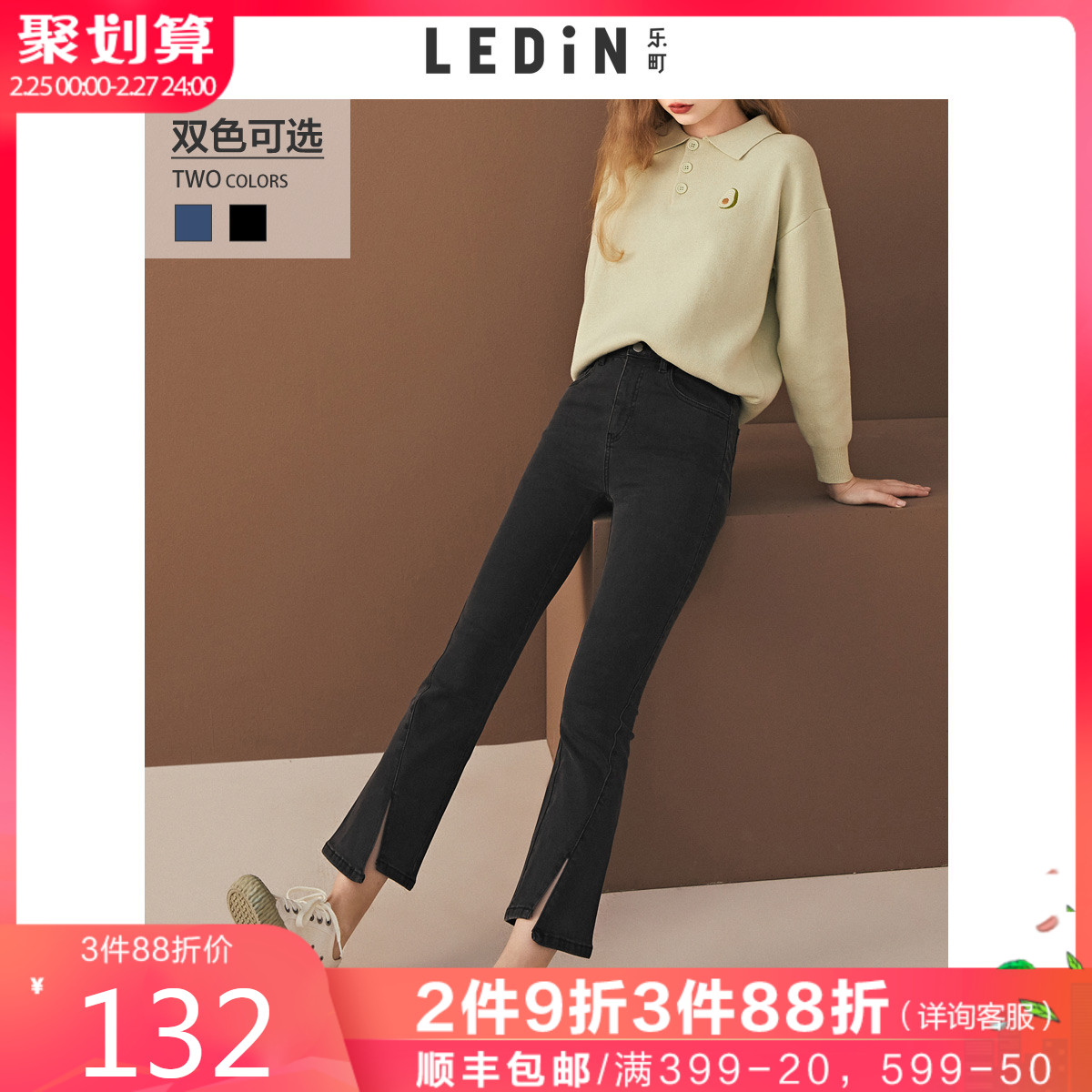 Leding jeans pants children 2020 new high waist black tight sweet split micro pull pants fashion students