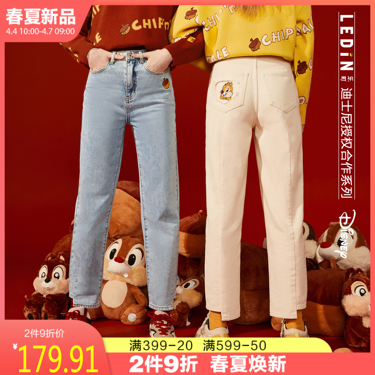 Chichitti co branded Le Ting jeans women's spring 2020 new straight tube baggy daddy pants trend pants