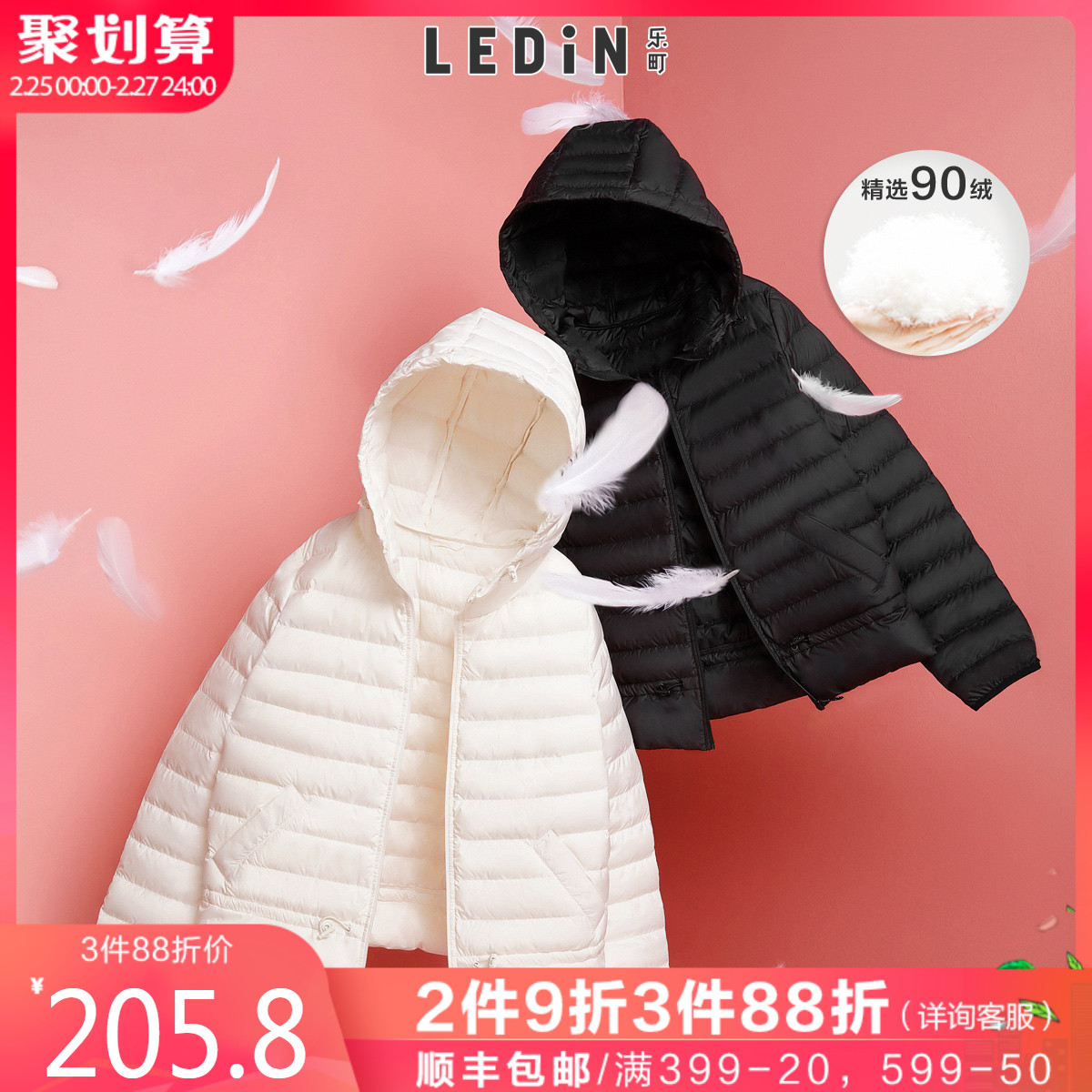 Women's winter dress of leding light and thin down jacket