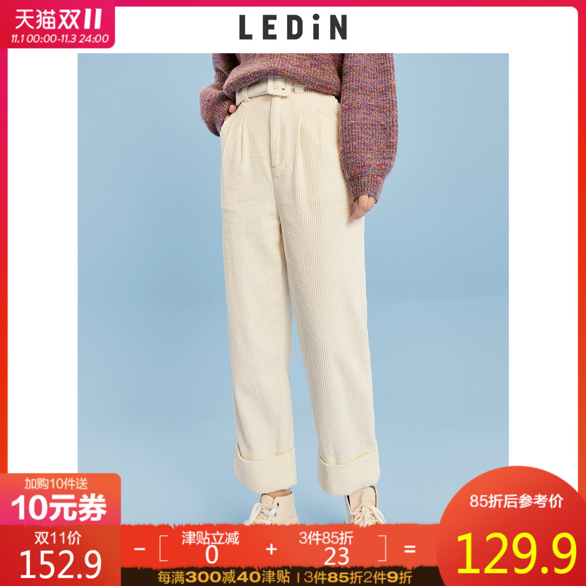 Le ding 2020 winter new flanging loose straight beige corduroy casual nine-point high-waist belt trousers women