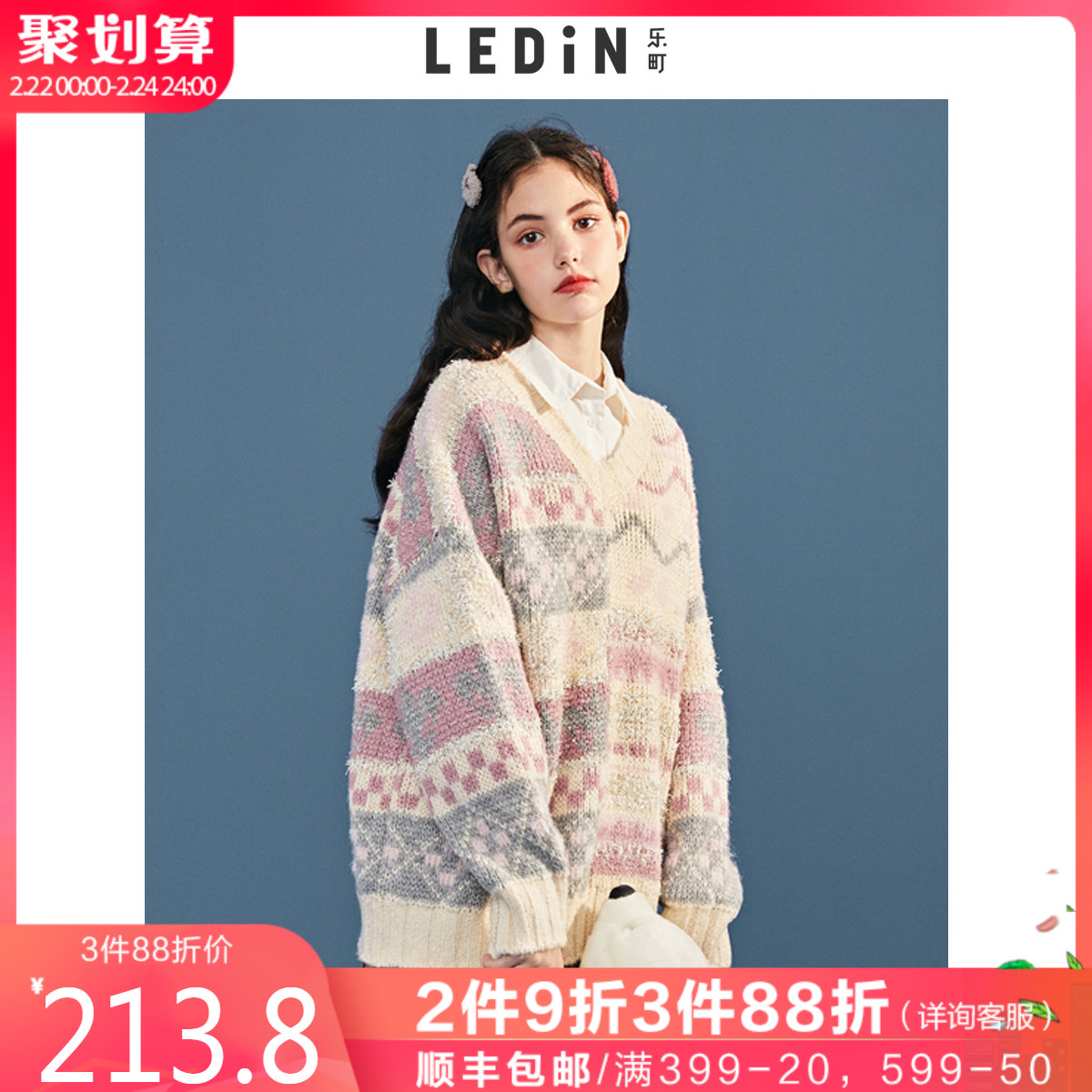Leting V-neck jacquard knitwear new style striped sweater in spring 2020 women's loose outside wear lazy spring style