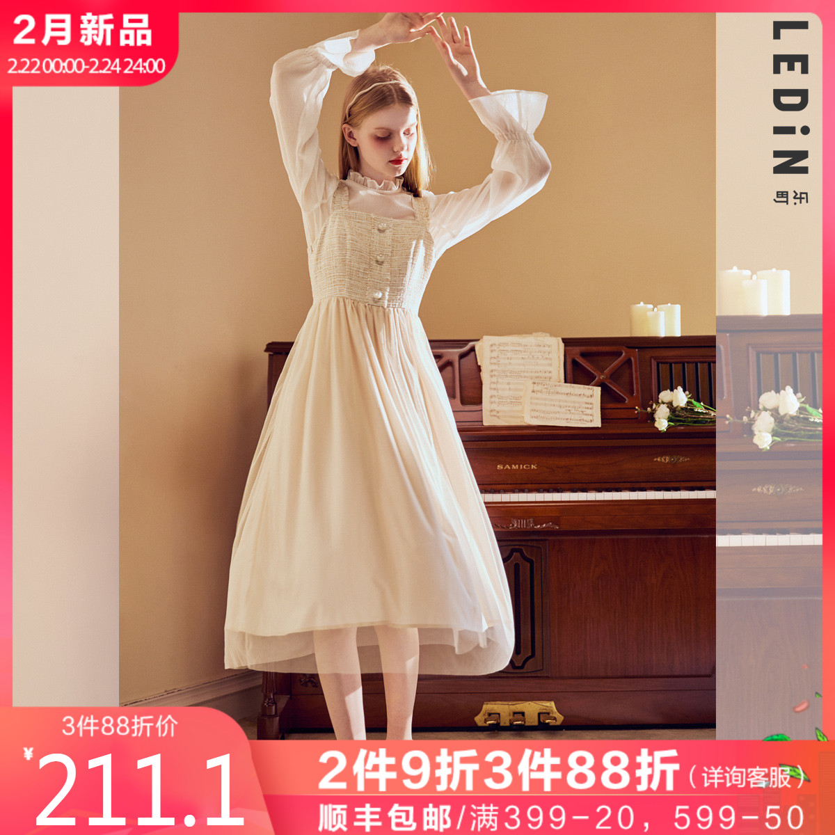 New Le Ding patchwork dress new spring women's patchwork mesh dress sweet suspender dress in 2020