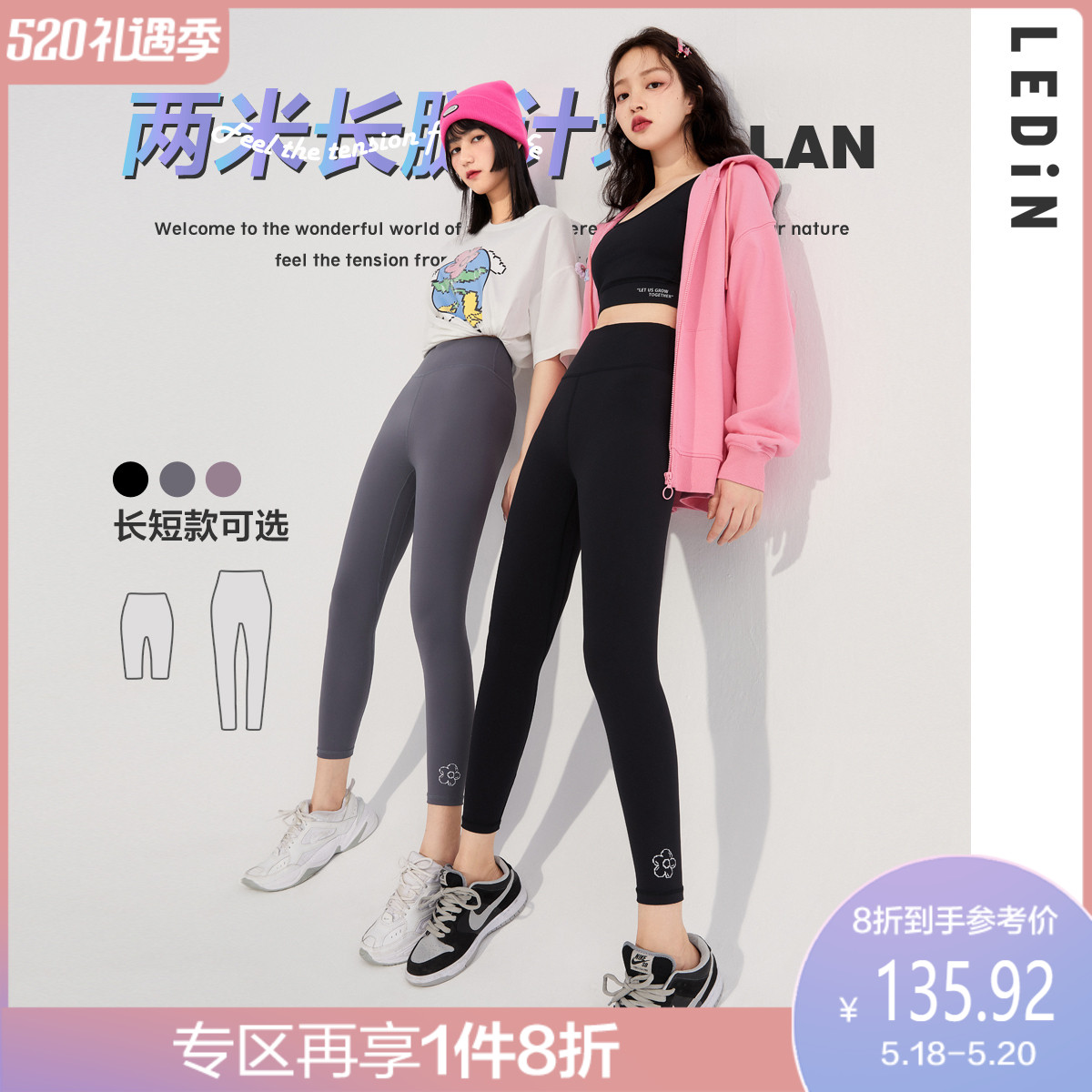 包邮 乐 2021 Spring new shorts three kilometers leggings female Barbi pants sports tight pants women's slim