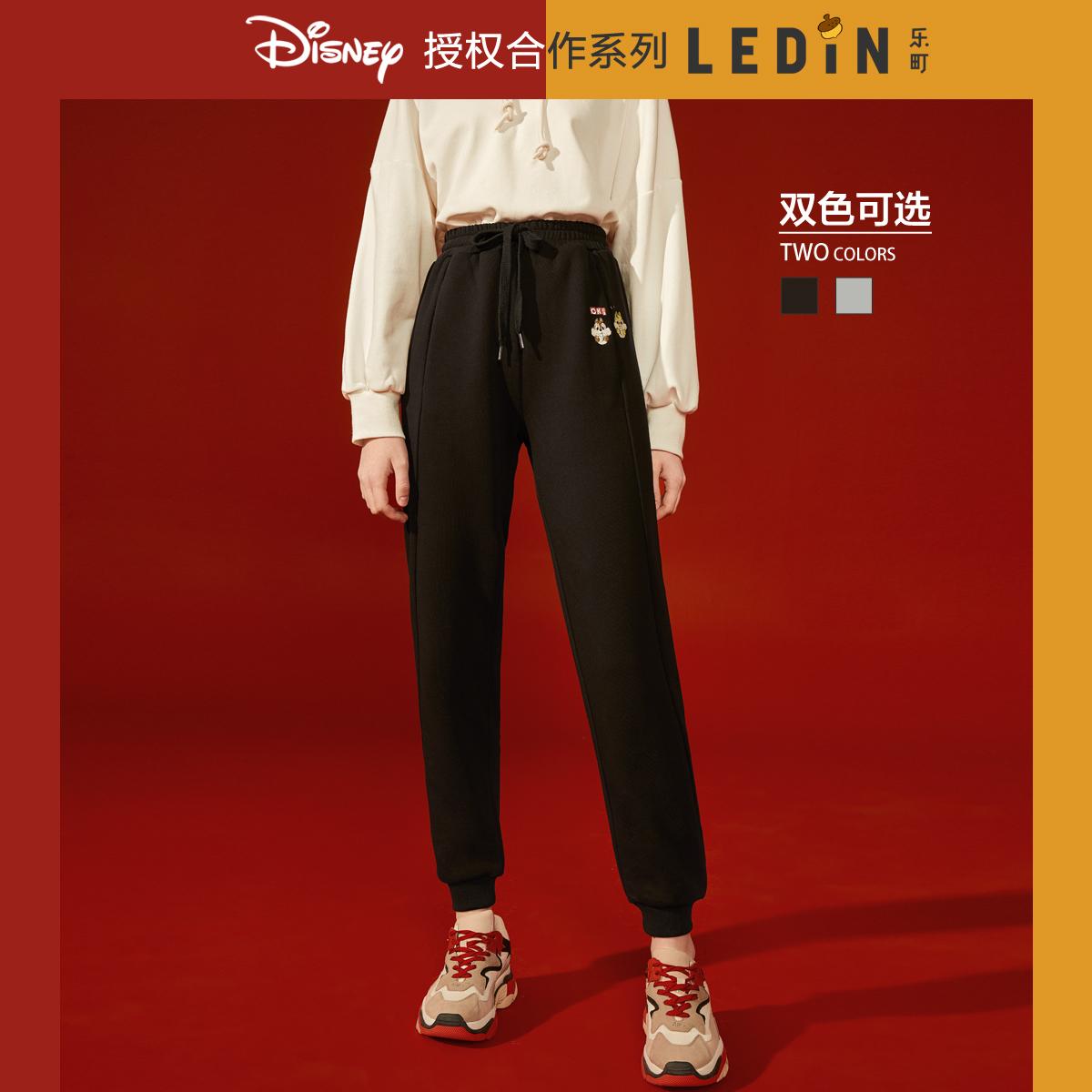【奇奇蒂蒂联名】乐町裤子女2020春新款工装束脚哈伦休闲裤运动裤