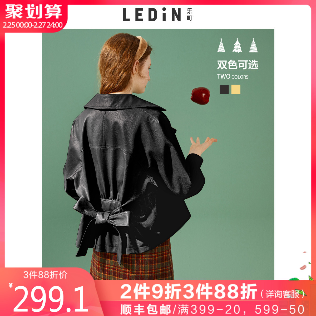 Le Ting back tie coat 2020 spring new sweet two color leather coat women's loose spring fashion