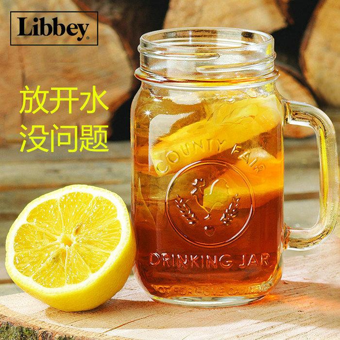 利比带盖鸡公杯 带把玻璃杯子复古柠檬杯灌头杯梅森杯果汁杯水杯
