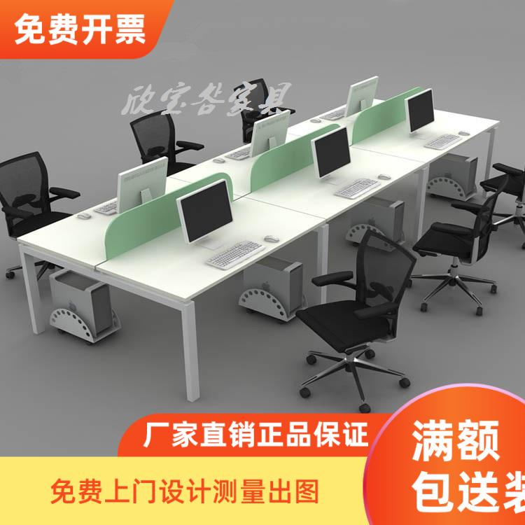 Custom made office furniture simple modern screen card seat 2 / 4 staff desk and chair combination work station table