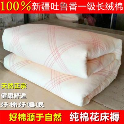 纯棉花褥子双人1.8m1.5床褥学生宿舍单人1.2米垫被全棉絮床垫加厚