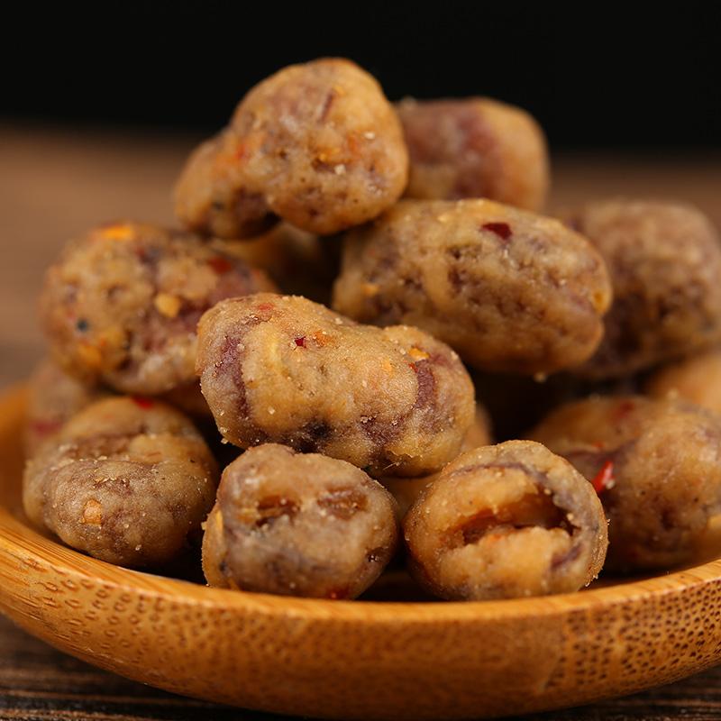 怪味胡豆重庆特产500g*2袋装怪味豆休闲零食小吃兰花豆麻辣蚕豆