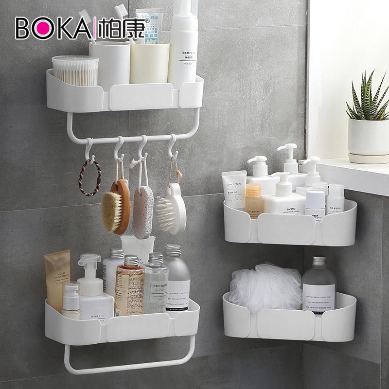 浴室置物架厕所洗手间洗漱台毛巾架厨房免打孔壁挂式收纳架卫生间