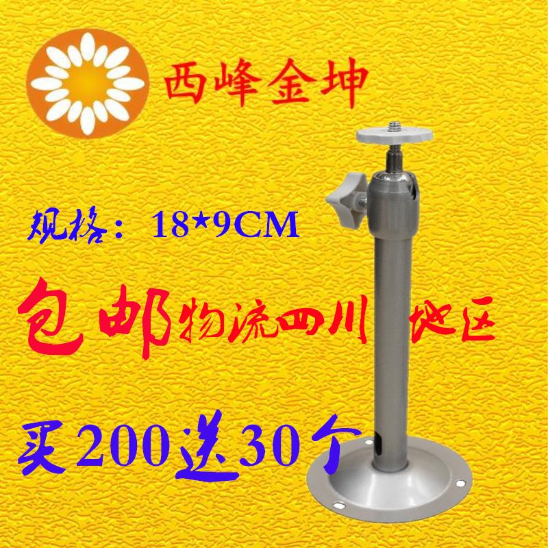 Оборудование для камер наблюдения Артикул 18039625058