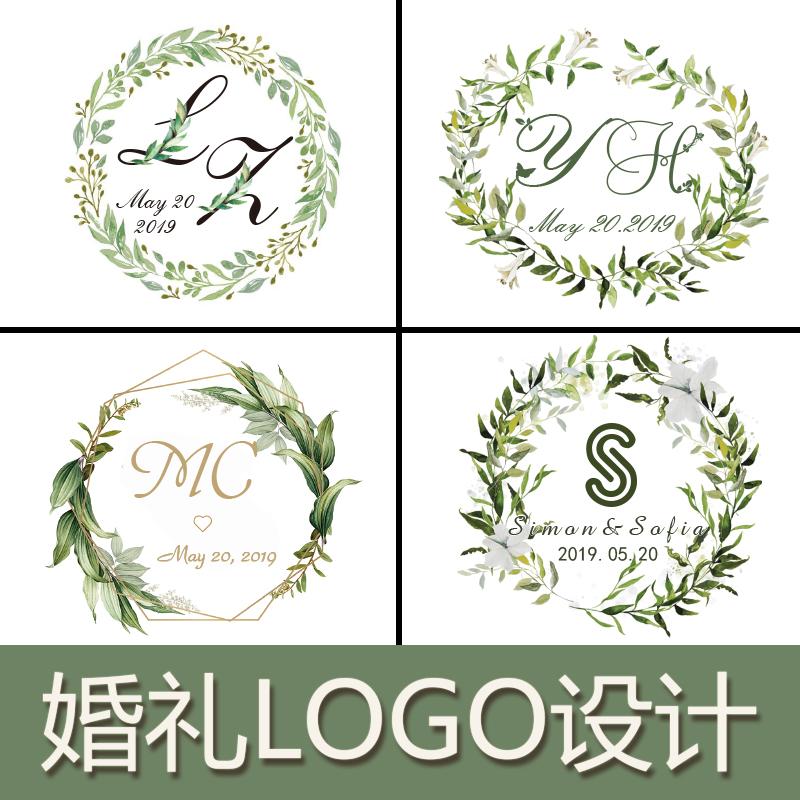 11月08日最新优惠missxiu婚品喜糖盒卡片吊卡名字牌