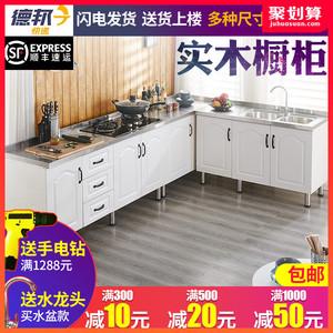 简易橱柜家用厨房灶台柜不锈钢放碗水槽柜子租房小橱柜组装经济型
