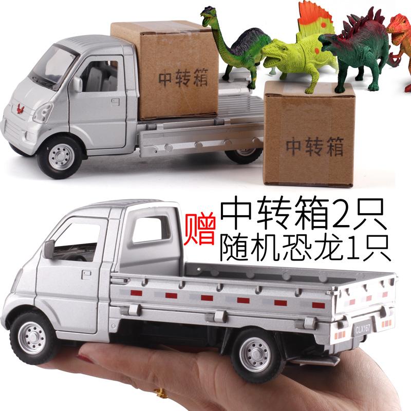 福彩3d专家推荐号码今天 下载最新版本APP手机版