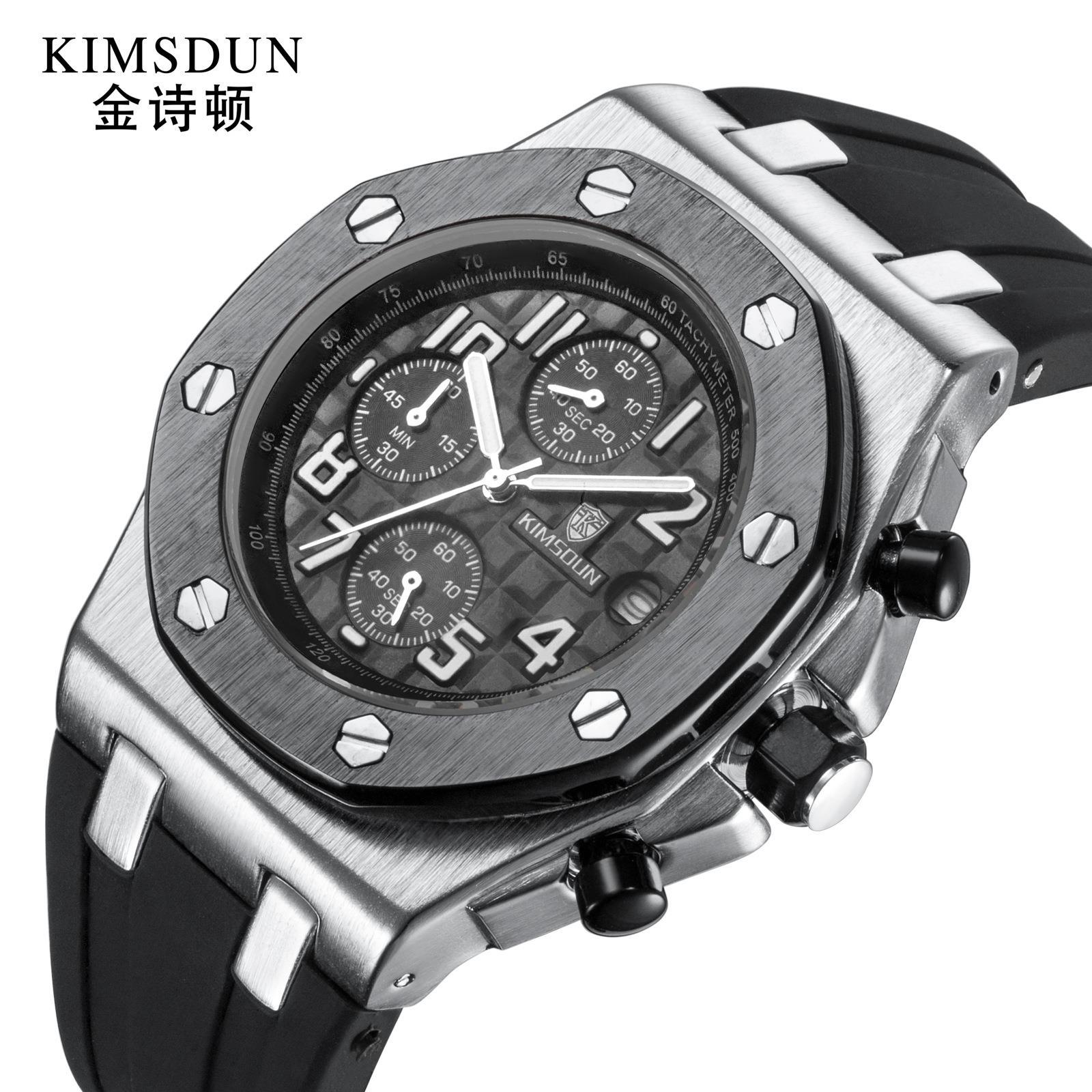 AP Royal Oak Offshore mens watch silicone tape three eye waterproof multifunctional leisure large dial quartz watch