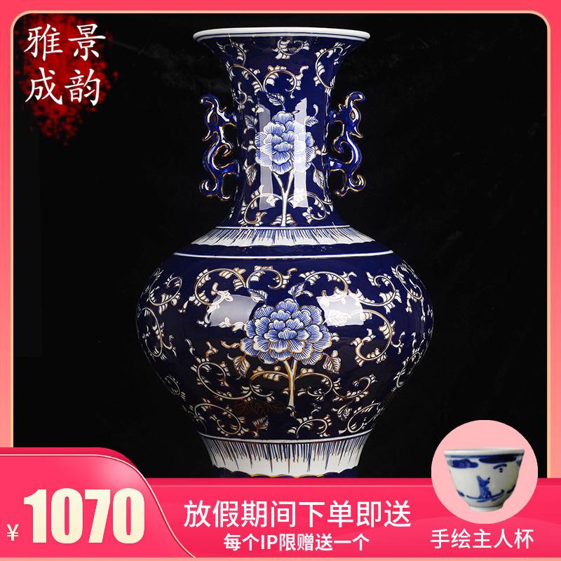 景德镇陶瓷 青花瓷官窑复古 落地装饰大花瓶客厅中式家居摆件饰品