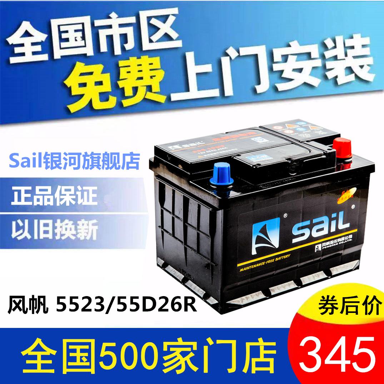Батареи и аккумуляторы Артикул 604782985007