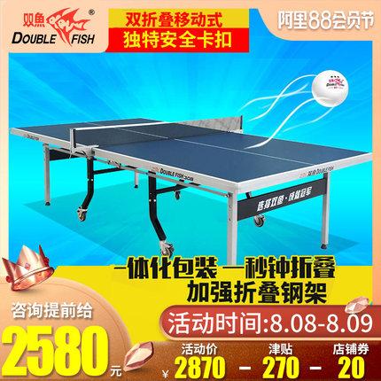 双鱼乒乓球台优缺点分析,防止被忽悠