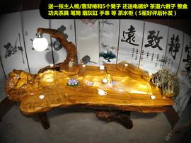 精品金丝楠木流水鱼缸茶几整体树根茶台天然灯架一体树头实木茶桌图片
