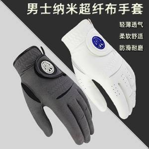 男士进口纳米超纤布薄款高尔夫手套