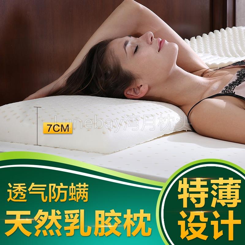 低枕头矮枕薄枕芯特低枕颈椎护颈枕软枕单人女睡眠泰国乳胶枕头