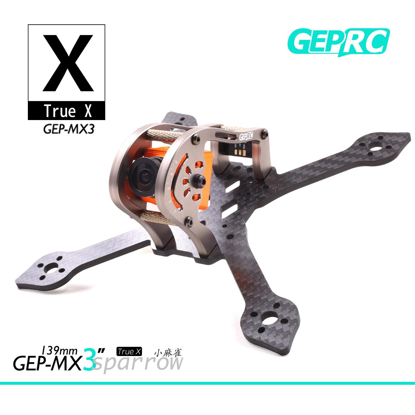 geprc/格普gep-mx3正x 3穿越机