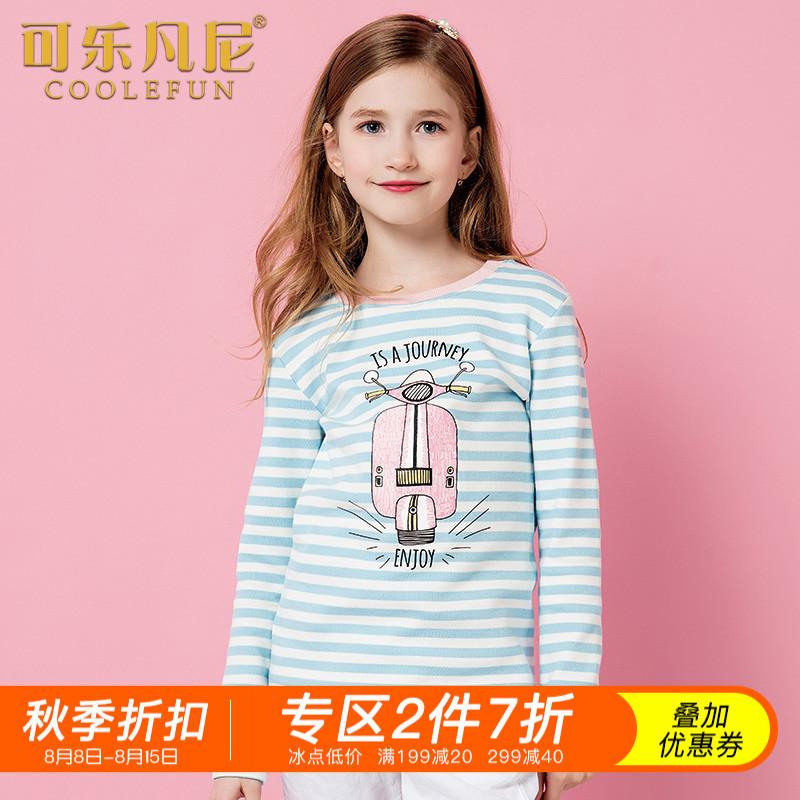 可乐凡尼童装女童打底衫春秋装儿童中大童纯棉新女孩长袖T恤上衣