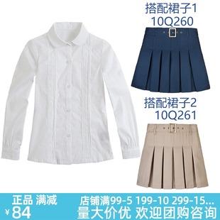 伊顿纪德校服儿童衬衣中小学生女生长袖衬衣女童白色棉衬衫09C201