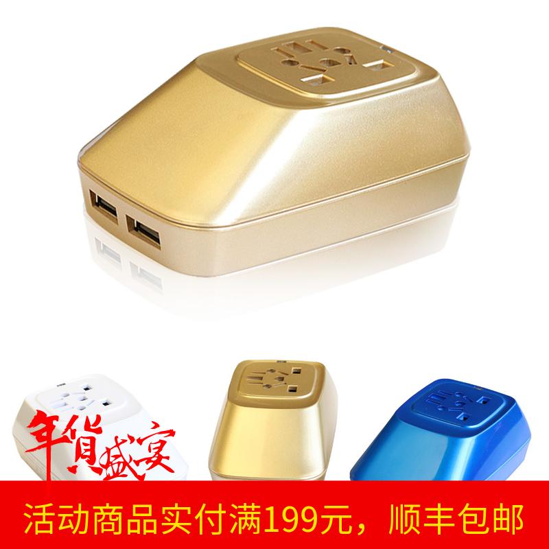 Путешествие международный европейский стандарт общий многофункциональный изменение штекер usb интенсивный зарядка конвертер выход золото