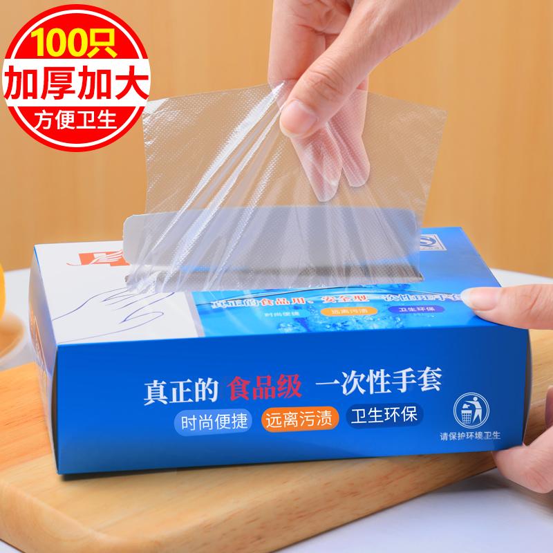 1000只一次性手套塑料透明加厚耐用食品级餐饮乳胶专用抽取式pvc