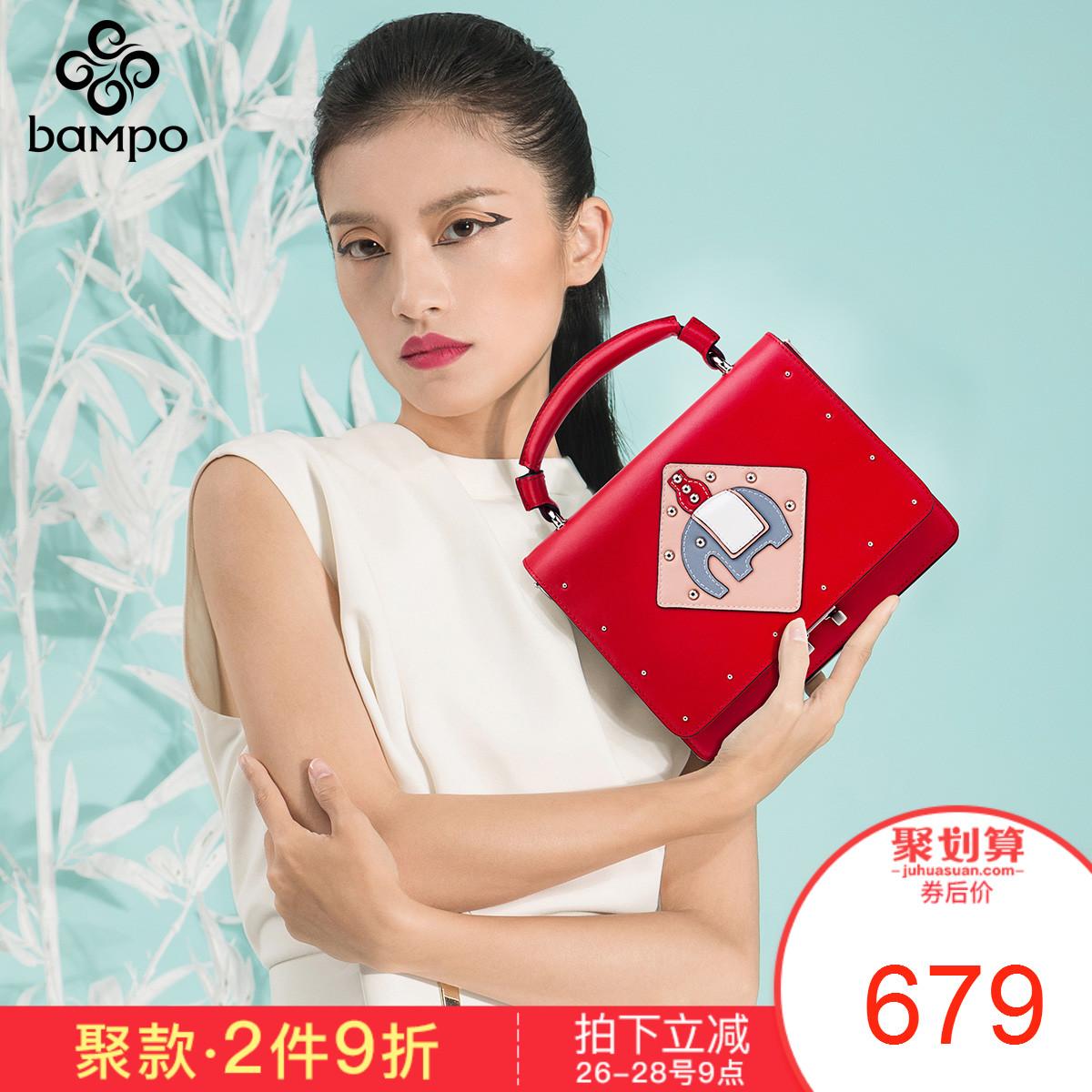 半坡真皮小方包可爱新款原创溢趣小象手提包时尚铆钉风琴包女