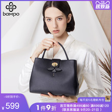 Banpo Fall 2019 New Princess Diana Bag Texture Baitao Workplace Barrel Bag Slanting Single Shoulder Leather Handbag Girl