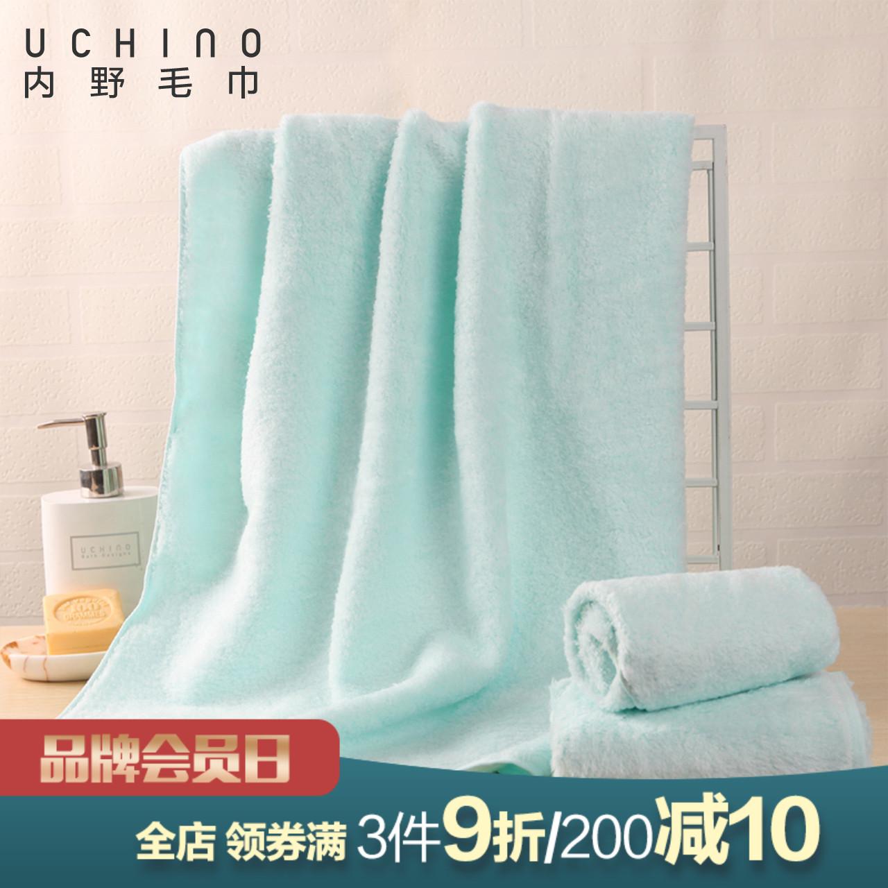 UCHINO内野棉花糖纯棉方巾面巾浴巾三件套洗脸洗澡吸水大毛巾家用