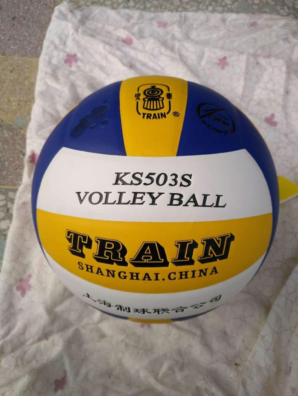 Genuine locomotive volleyball ks503s Pu match ball
