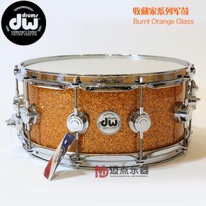 国际大牌 DW 美产收藏家DW Collector's 军鼓14*6枫木鼓腔 小军鼓