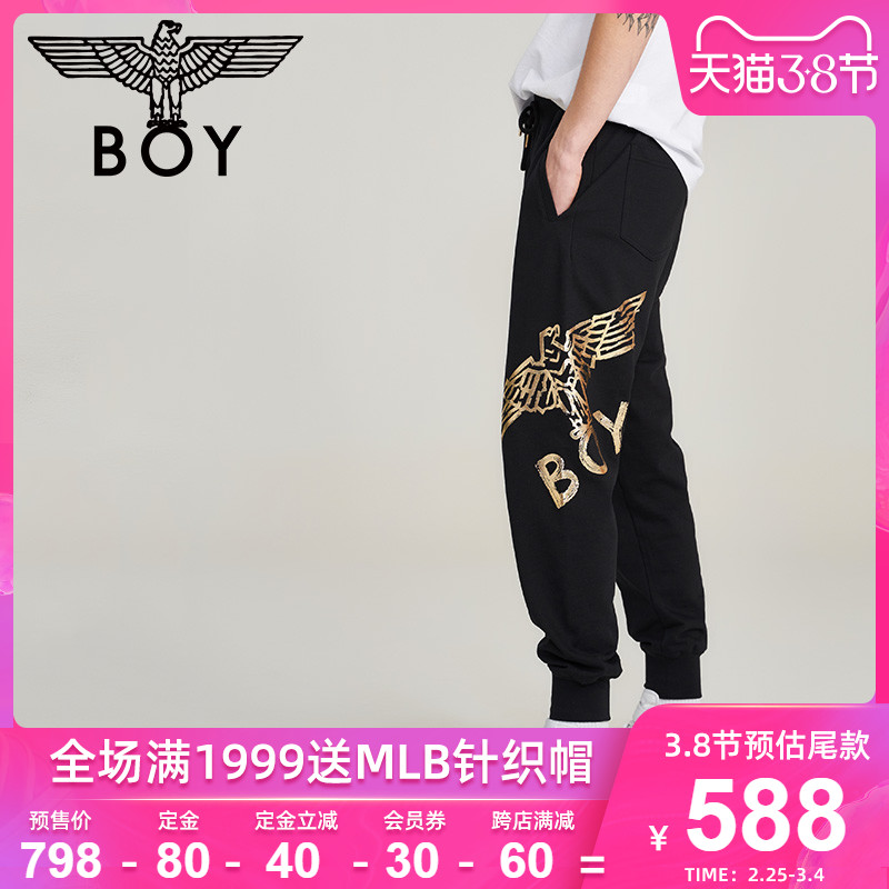 Boy London Golden Eagle doodle elastic Leggings for men 2020 couple's pants b201nd277802