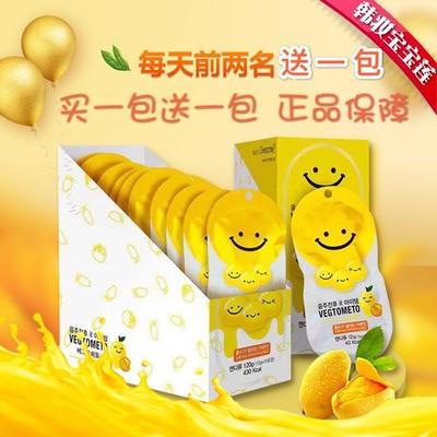 买一包送一包新版韩国笑脸解酒糖