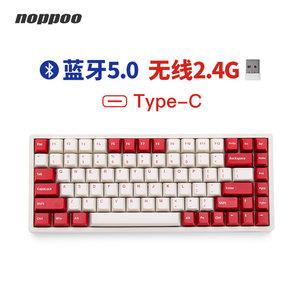 noppoo无线蓝牙机械键盘84键小键盘 2.4G三模静音游戏笔记本办公