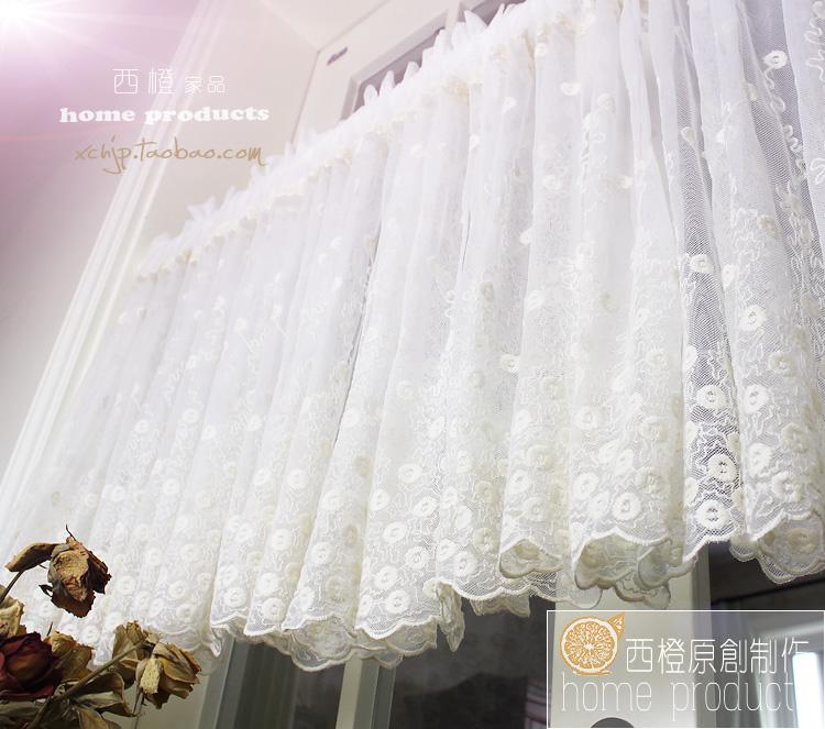 Готовые шторы Артикул 536373873338