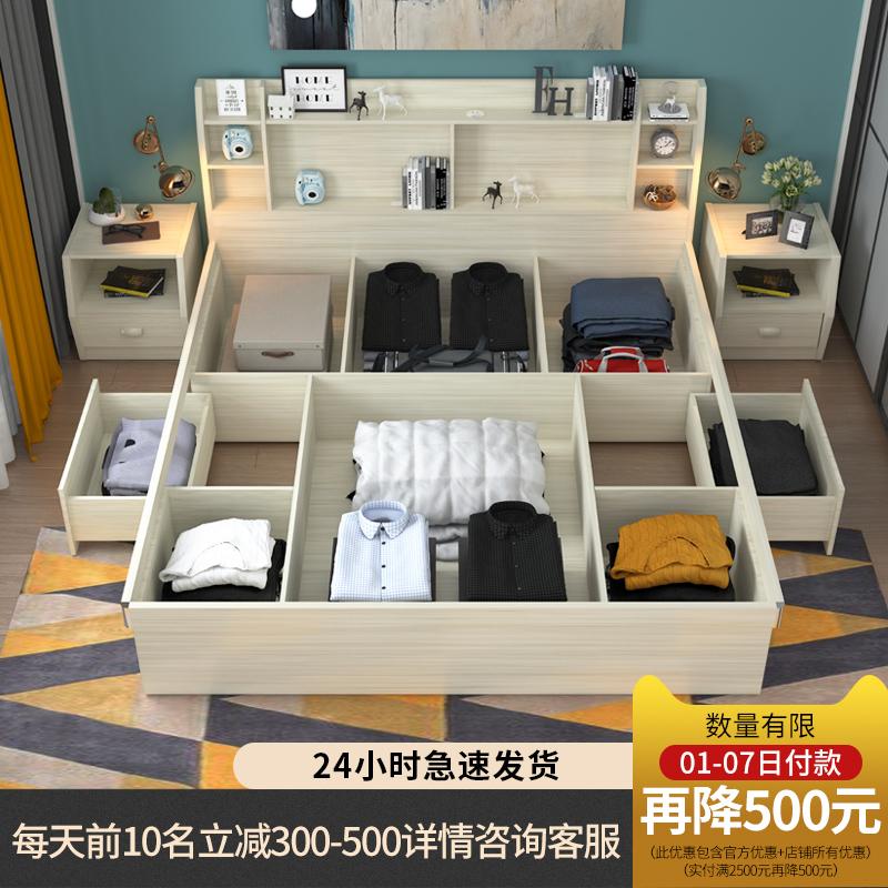 床现代简约高箱气动储物床1.5米1.8米卧室收纳床经济型主卧双人床假一赔三