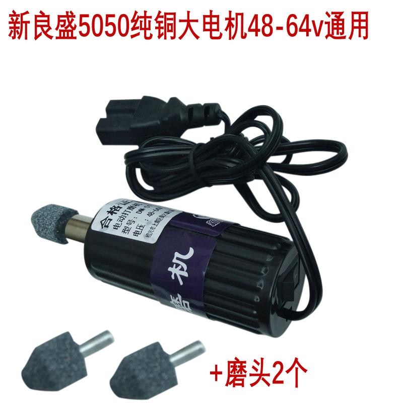 Инструменты для ремонта велосипеда / Термоплавкий клей Артикул 605521813753