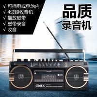 新品仿古大功率四波段录音机 磁带机 收录机 收音机 USB SD卡