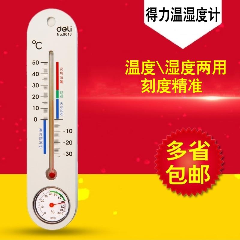 Компетентный комнатный термометр настенный стиль на открытом воздухе точность влажность считать домой небольшой мультфильм ребенок творческий влажность ацидометр