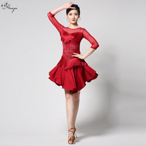 华宇2020新款拉丁舞牛奶丝连衣裙性感演出团体表演服装玫瑰烫钻纹