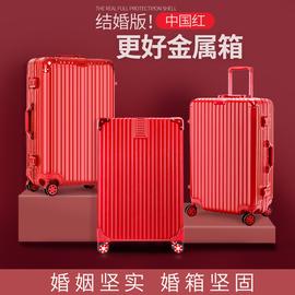 结婚行李箱大红色拉杆箱子母陪嫁箱密码旅行箱包新娘女皮箱子婚礼图片