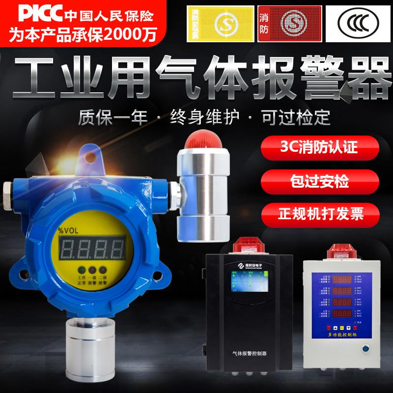壁挂式气体检测仪工业用可燃气体报警控制器天然气油漆液化气氢气