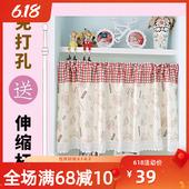 小窗帘短窗免打孔小窗户卧室遮光布帘柜帘卫生间飘窗厨房简易半帘
