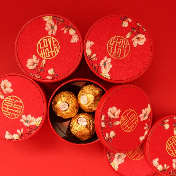 (用2.58元券)中国风式红色喜糖盒子铁盒高档结婚礼用品喜糖礼盒成品含糖伴手礼
